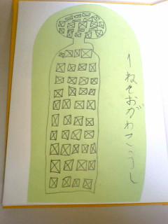 PA0_0118.JPG