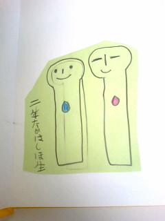 PA0_0125.JPG