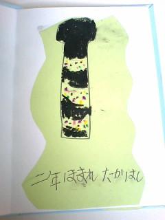 PA0_0131.JPG
